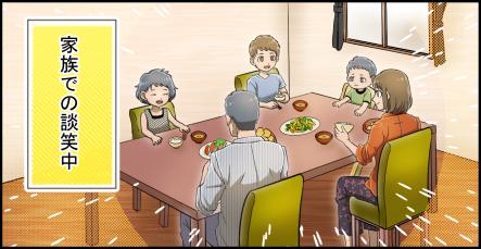 おんわ整骨院漫画2